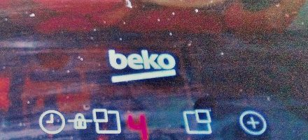 Ремонт индукционных варочных панелей Beko
