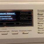 Устранение протечки у стиральных машин Miele