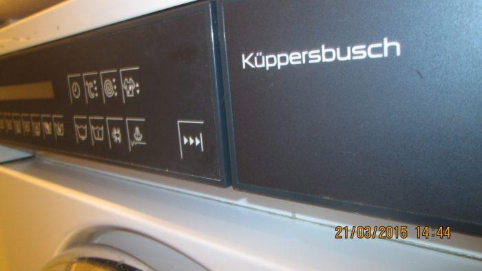 Kuppersbusch ZUG срочный ремонт сушильных и стиральных машин